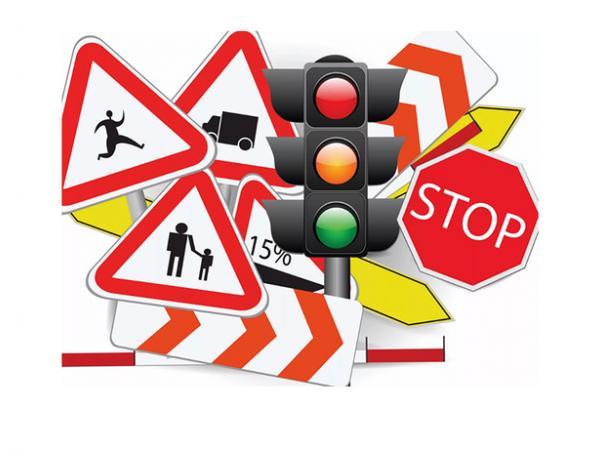 Безопасность дорожного движения - Учебный центр ООО ПРОГРЕССИВНЫЙ СПЕЦИАЛИСТ